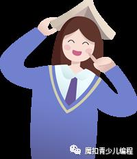 """2019 年高校自主招生""""信息学""""相关政策汇总"""