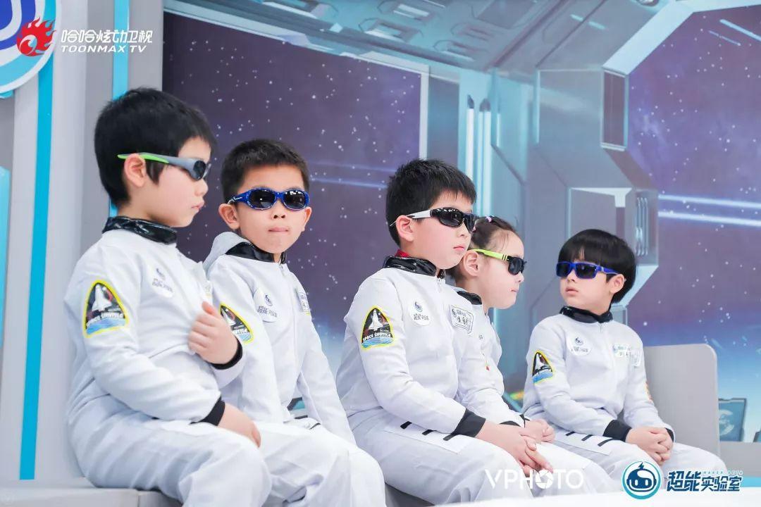 《妙小程·超能实验室》开播,学编程的少年竟然这么厉害!