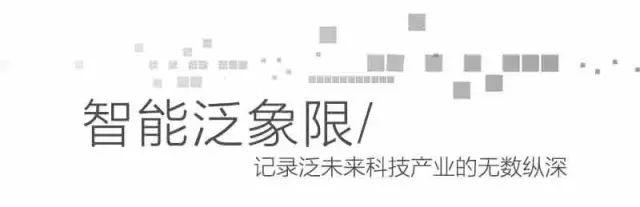 世界AI人才储备战硝烟四起,中国能否抢占少儿编程先机?